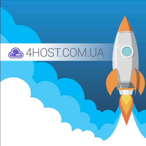 Хостинг - 4Host: домены. Linux хостинг в Украине - 500x500-min