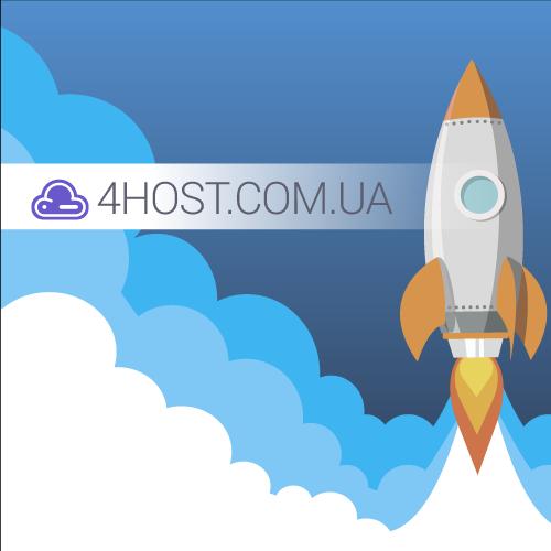 Партнёрская программа - 4Host: хостинг, домены, реселлерские планы, виртуальные выделенные серверы. Надёжный хостинг в Украине - 500x500